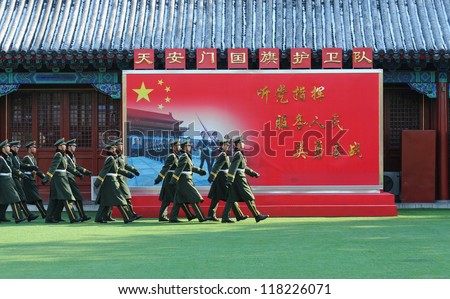 BEIJING - NOV 6: Soldiers patrol in Tiananmen area ahead of China's 18th National Congress on November 6, 2012 in Beijing, China. This year security is extra tight because of new leadership transition
