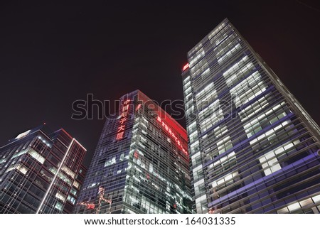 BEIJING-NOV. 14. Zhonguancun office buildings at night time. With 12,000 high-tech enterprises throughout Zhonguancun, the area is well known as China\'s Silicon Valley. Beijing, November 14, 2013.