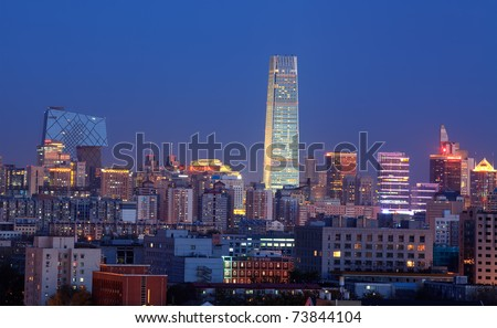 BEIJING-NOVEMBER 13: Beijing's Central Business District skyline after sunset on Nov. 13, 2010 in Beijing, China. Beijing is the Capital of China, the second-largest economy in the World.