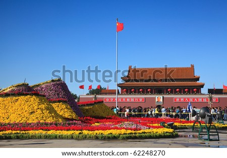BEIJING-OCT 3: Arragement of flower beds are seen at Tiananmen square during National Day holiday on Oct 3, 2010 in Beijing, China.