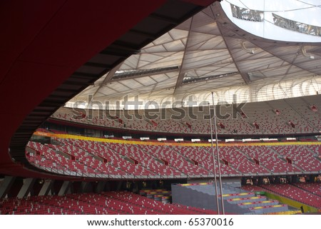 BEIJING-OCT 27: inside view of the Beijing National Stadium (Bird's nest), October 27, 2010 in Beijing, China. The stadium was designed for use throughout the 2008 Summer Olympics and Paralympics.