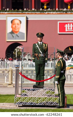 BEIJING-OCT 3: Soldiers guard the National flag at Tiananmen Square on Oct 3, 2010 in Beijing, China.