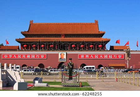 BEIJING-OCT 3: Tiananmen Gate or Gate of Heavenly Peace is seen from Tiananmen Square during National Day holiday on Oct 3, 2010 in Beijing, China.