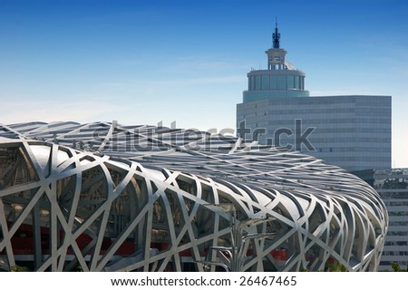 Beijing Olympic Stadium and Modern Building