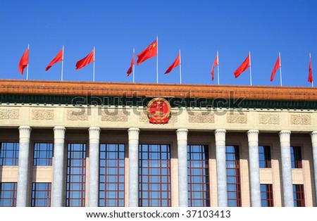 Beijing people's great hall