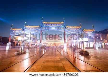 beijing qianmen street at night,traditional commercial street