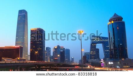 Beijing's modern cityscape at dusk