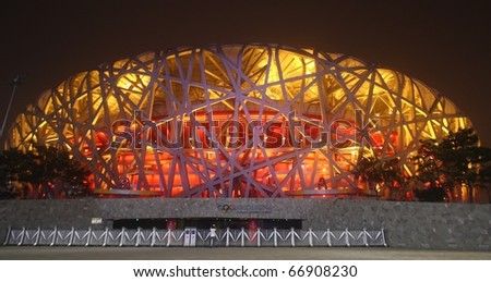 BEIJING - SEPTEMBER 15: Beijing's National Olympic Stadium on September 15, 2010 in Beijing, China.