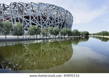BEIJING - SEPTEMBER 17. Bird's nest at day time at Sept. 17, 2011. The Bird's Nest is a stadium in Beijing, China. It was designed for use throughout the 2008 Summer Olympics and Paralympics.