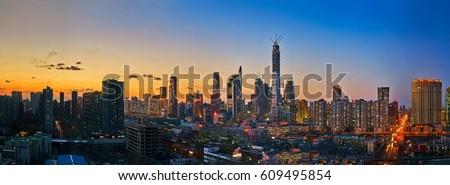 Beijing skyline and landmarks