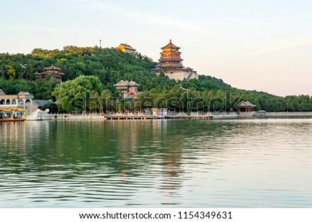 Beijing Summer Palace #1154349631