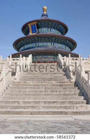 Beijing Temple of Heaven: stairs to the tower.