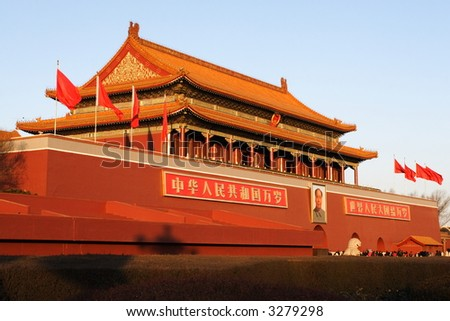 Beijing Tiananmen, the Gate of Heavenly Peace, the main entrance to the Imperial City.