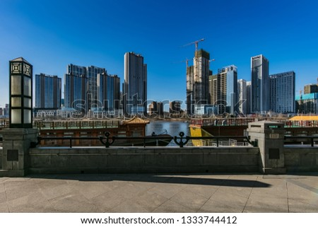 Beijing Tongzhou District Grand Canal Bund Urban Architecture Scenery