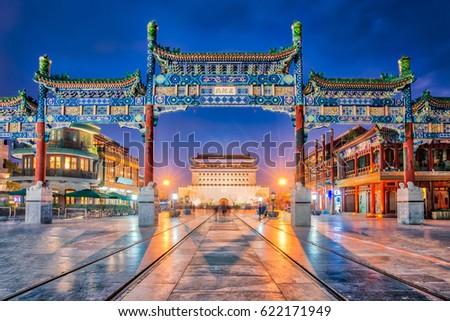 Beijing Zhengyang Gate Jianlou in Qianmen street in Beijing city, China.