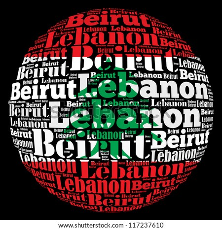 Beirut capital city of Lebanon info-text graphics and arrangement concept on black background (word cloud)