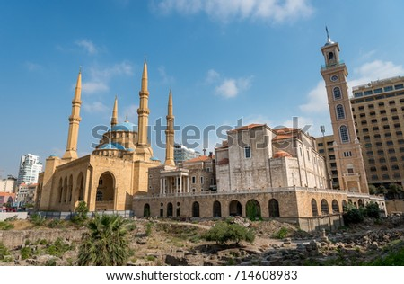 Beirut Lebanon streets downtown Beirut with mosque and church next to each other