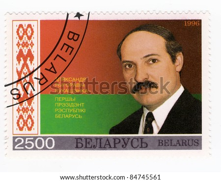 BELARUS - CIRCA 1996: A postage stamp printed in Belarus, shows the first president of Belarus Alexander Lukashenko, circa 1996