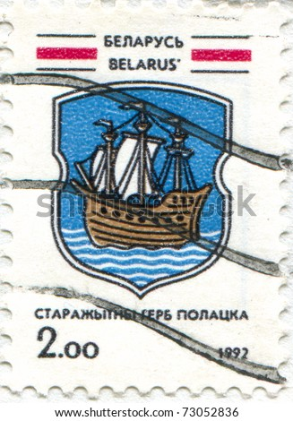 BELARUS - CIRCA 1992: stamp printed by Belarus, shows ship, circa 1992.