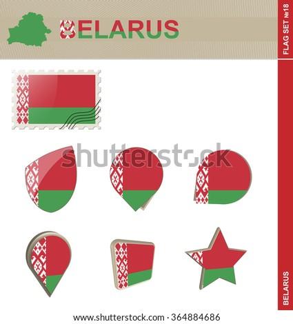 Belarus Flag Set, Flag Set #18. Rasterized Copy.