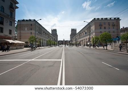 Belarus. Minsk. Central street. Closeup