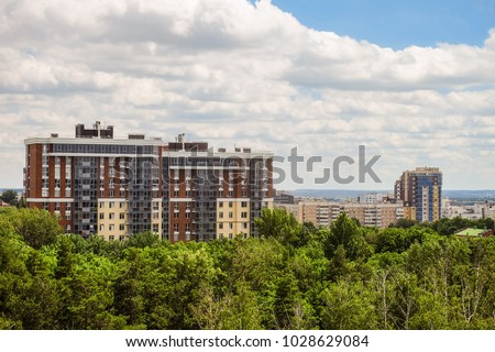 Belgorod cityscape skyline, Russia. Aerial view in daylight. Residential multi-storey apartment blocks in center of the city.