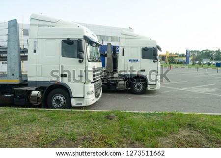 Belgorod, Russia, July 29, 2018: Two trucks. cars are parked near the dealership. #1273511662