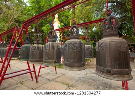 Bell, hanging, iron, hanging bell #1281504277