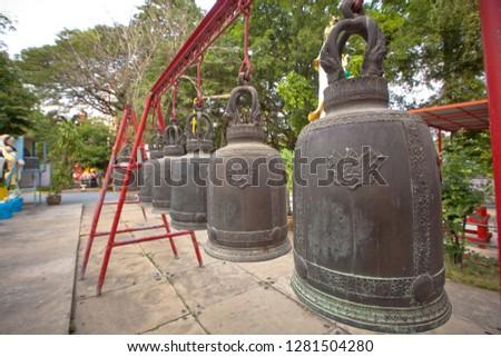 Bell, hanging, iron, hanging bell #1281504280