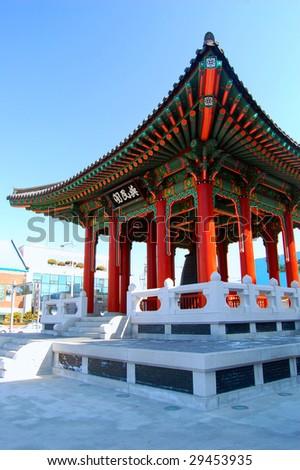 Bell Pavillion Near Hwaseong Haenggung, Suwon, South Korea - stock photo