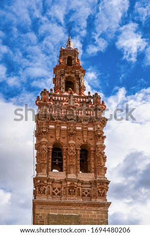 Bell tower of Saint Michael, San Miguel in Jerez de los Caballeros, province of Badajoz, Extremadura in Spain