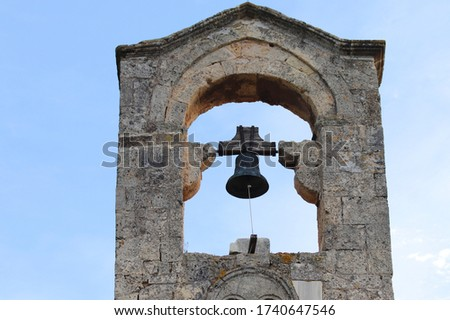 Bell tower of Santa Maria church in Uta. Sardinia, Italy Stock fotó ©