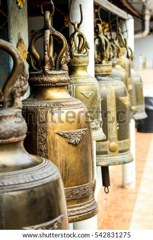 Bells in Thai Buddhist temple #542831275