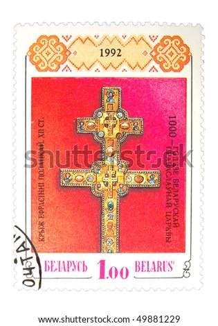 BELORUSSIA - CIRCA 1992: A stamp printed in Belorussia showing golden cross circa 1992