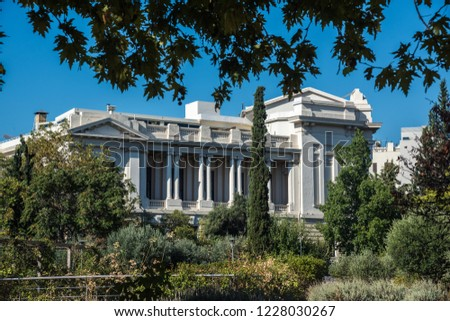 Benaki Museum of Athens, one of most popular and rich museums. Facade