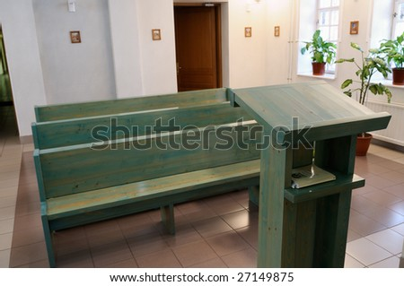 Benches for parishioners.