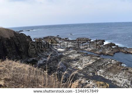 Benkei promontory landscape #1346957849