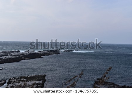 Benkei promontory landscape #1346957855