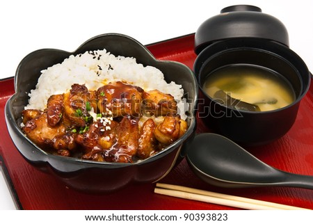 Bento, Japanese food style ,Rice with Chicken Teriyaki set