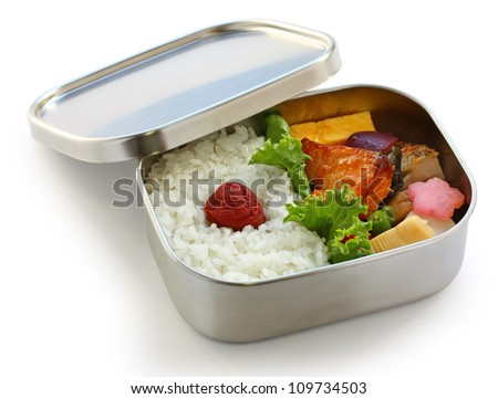 bento, japanese packed lunch