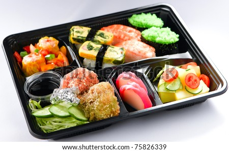 Bento lunchbox Japanese style quick meal that plenty of good nutrition