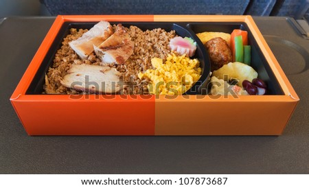 Bento on a Japanese Bullet train - stock photo