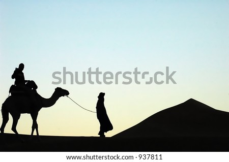 Berber and camel silhouette, Morocco