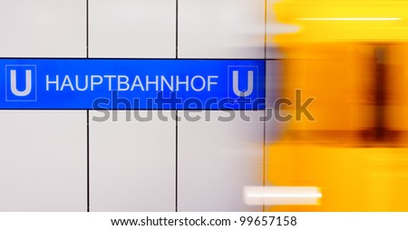Berlin Central Station (Hauptbahnhof) Traffic with high dynamic motion blur speed on underground train station