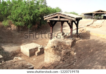Bethany beyond the Jordan - place where Jesus was baptised by John the Baptist in the Jordan River, Middle East
