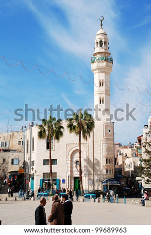BETHLEHEM, PALESTINIAN AREAS - FEBRUARY 2: The Mosque of Omar was built in 1860 to commemorate the Caliph Umar's visit to Bethlehem upon its capture by the Muslims February  2, 2010 in Bethlehem.