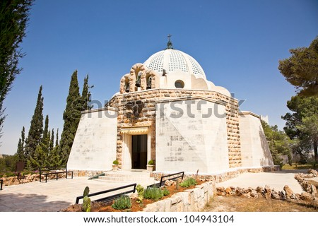 Bethlehem Shepherds Field Church. Palestine. Israel