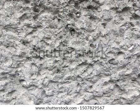Beton wall. Old wall. Sharp wall. Sharp beton.