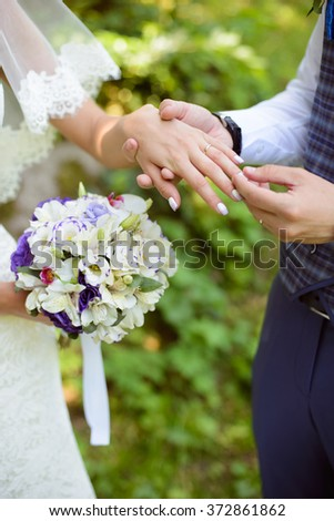 betrothed bride and groom , wedding ceremony , dress rings #372861862