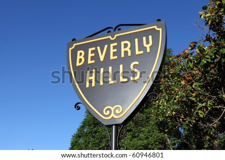 BEVERLY HILLS CALIFORNIA - SEPTEMBER 4:  The Beverly Hills Shield greets visitors along Santa Monica Blvd on September 4, 2010 in Beverly Hills, California.